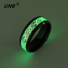 UNB 6 Style Stainless Steel Dragon Ring Jewelry How to Train Your Dragon for Men Luminous Rings Carbon Fiber Nibelungen Ring 009(China)