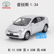 Candice guo alloy car model 1:34 Kinsmart Toyota Prius vehicle plastic motor auto pull back birthday gift christmas present toy