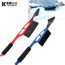 KAWOO Car Winter Cleaner good helper With EVA handle two-in-one multifunctional Ice Scraper Snow Brush snow ice shovel 2 Color