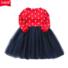 IYEAL Toddler Baby Girls Kids Knitted Tutu Dress Long Sleeve Princess Girls Clothes Spring Autumn Children Wedding Dresses 2-7Y(China)