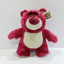 New Toy Story Baby Lots O Lotso Huggin Bear Stuffed Animals For Girls Kid Plush Toys Children Gifts 33CM