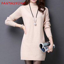 FANTASYONE 5 Colors Women Autumn Winter Pullovers Sweater High Quality 2017 Half Turtleneck Medium-long Slim Knitted Sweaters(China)