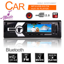 Universal Car Radio Player Car MP3 Audio Player Support MP3 USB SD FM Stereo Radio Vehicle Electronics In-dash Car Electronics