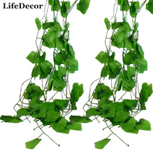 Artificial Plants Green Grape Vine 2.2m Green Leaves Fake Plant Plastic Simulation Flowers Vines For Courtyard Decoration