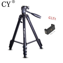 1.535M Digital Camera Tripod Mount Portable Stand Alloy 4 Setcion Foldable for SLR DSLR Digital Camera Gorillapod Tripode BY-668(China)