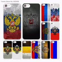Vintage Russia Flag Russia Coat of arms Double-headed eagle design hard White Case Cover for Apple iPhone 7 6 6s Plus SE 5 5s 5C