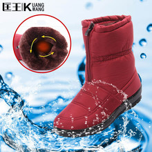 Buy Fashion Women Winter Boots Waterproof Warm Snow Boots Woman Female Ankle Boots Women Winter Shoes Zapatos Mujer Store) for $21.08 in AliExpress store