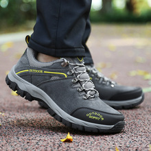 Men's 숨 강 발가락 Safety 와 Sneakers 찔린 증거 중창 Slip Shoes Resistance 빛 Weight 일 Boot HH-243(China)