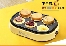 Egg cake scones machine home red bean cake machine wheels eggs hamburger machine small kitchen appliances Breakfast(China)