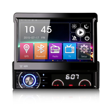 "7"" Single Din Car DVD 1 Din Car Radio One Din Car GPS with Motorized Retractable Monitor and Detachable Front Panel Design"