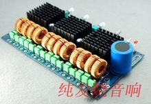 DIY 5.1 power amplifier board 6 channel amplifier 160Wx6 TDA7498E amplifier 5.1 digital power amplifier board