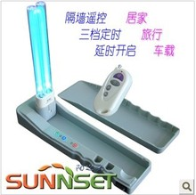 2017 Time-limited Limited Ccc Ce Lampara Uv Ultraviolet Household Portable Uv Germicidal Lamp Sterilization Travel Car H7n9