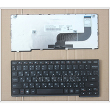 New for  Lenovo Ideapad Yoga11S Yoga11S-ITH Yoga11S-IFI  S215 S215T S210 S210T Russian RU laptop Keyboard black