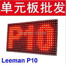 Leeman semi outdoor P10 red led display --- advertising p10(ph10) outdoor scrolling/moving text/message led display sign board