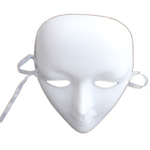 Halloween Adult Full Face Horror Party Masks Safe Plastic White Face Ghost Cosplay Halloween Masks Costume Mask
