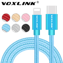 VOXLINK USB Type C to Lightning Cable Adapter USB-C to 8Pin Lightning Data Sync Charger Cable for Macbook Air Pro iphone 7 6S