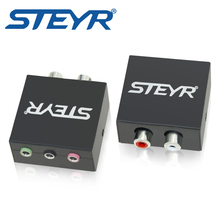 STEYR 5.1 Audio Console adapter convert stereo RCA to 3 x 1/8 (3.5mm) Audio Jack for 5.1 multimedia speaker(China)