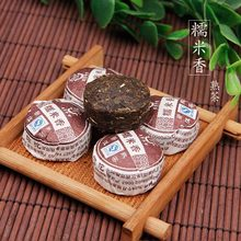 Glutinous Rice Menghai Early Spring Tree Ripe Sweet Puer TuoTea Chang Cloud Super Small delicious Sweet Pu er(China)