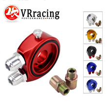 VR RACING - Universal Aluminum Sandwich Oil Adapter Filter Cooler Plate Kit AN10 VR6721(China)