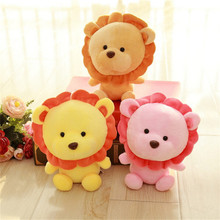 3Colors Cute Gift Plush Mini Colorful Lion 20CM Soft Toy Animal Dear Doll Baby Kid Child Christmas Birthday Happy Gifts(China)