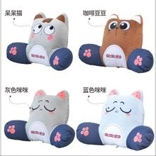new 1pc 55cm cartoon Expression cat sweet plush pillow waist cushion novelty creative stuffed toy