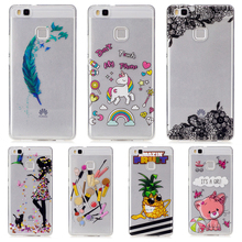 For Back Phone Cover Huawei P9 Lite Mini G9 Lite VNS-L21 VNS-L22 VNS-L23 VNS-L31 VNS-L53 Honor 8 Smart (India) 5.2'' Phone Case
