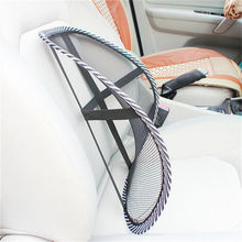 1pc Car Office Truck Chair Seat Back Lumbar Support Mesh Ventilate Cushion Cool Back Lumber Support Vent Massage Cushion Mesh
