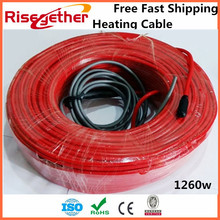 Free Fast Shipping China Galaxy Brand Underfloor Intelligent Warming System For Indoor 1260w Wood Floor Heating Cable(China)
