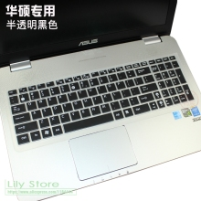 Protector Keyboard-Cover Notebook X541x541nc ASUS for Asus/X541x541nc/X541na/.. 15inch