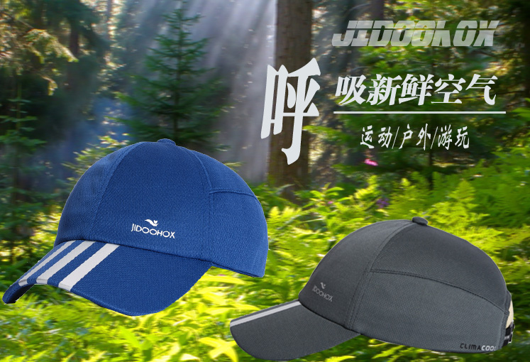 Free shipping summer cap sun hat sports cap sun-shading fashion <br><br>Aliexpress