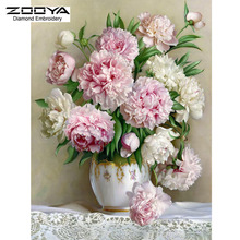 3D Diamond Painting Cross Stitch Peony Flower Vase Crystal Needlework Diamond Embroidery Floral Full Diamond Decorative BJ527