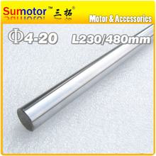 D12 L230 Diameter 12mm Length 230mm 45# Steel shaft Toy axle transmission rod shaft model accessories DIY axis CNC XYZ