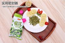 New fashion Sealing clip food Bags clip Small Vacuum Packaging Seal up Discharge Tube Kitchen helper Kitchen tools(China)