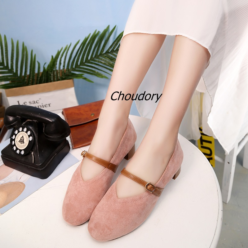 Concise Design Beige Suede Block Heel Pumps Simply Buckle Matched Chunky High Heels Women Versatile Chunky Heel Shoes<br>
