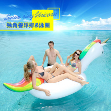190cm Inflatable Unicorn Giant Air Mattress Pool Floats Summer Swimming Party Kids Floating Island  Fun Water Toys