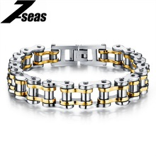 Cool Men Biker Bicycle Motorcycle Chain Men's Bracelets & Bangles Fashion 4 Color 316L Stainless Steel Jewelry,JM781J(China)