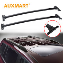 Auxmart Car Roof Rack for Toyota Highlander 2008~2013 Auto Roof Rails Racks Cross Bar 109.2cm Load Box Cargo Luggage Carrier(China)