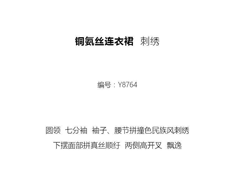 Y8764_01.jpg