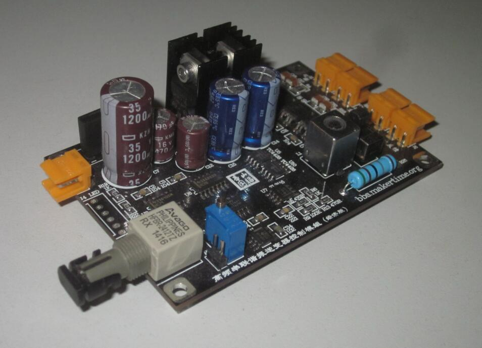 Tesla coil phase shifting driver board, DRSSTC phase shift drive<br>