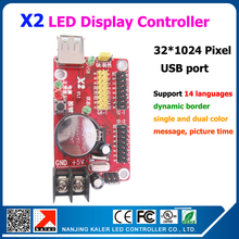 Kaler X2 display controller card support 32x1024 pixel, dynamic border, 14 languages, messag, picture led advertising board(China)