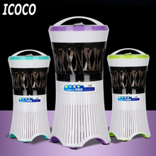 ICOCO Light Catalyst Mute LED Mosquito Repellent Lamp Electronic Household Appliances Fence Anti Escape Mute Mosquito Control