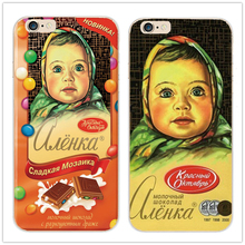 Hot Sale Cute Big head doll chocolate Lovely Phone Cases For Apple iPhone 7 4 4S 5 5S 5C 6 6S 7 Plus 6SPlus Case Free shipping