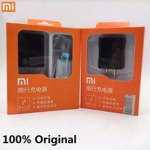 Original XIAOMI Fast Charger MDY-08-EH QC 3.0 Quick Charger Usb Wall charger Adapter Mi 5s 5 5c 4C 4S MIX NOTE2 Redmi pro