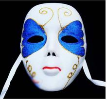 Fashion Cool Adult White Full Face Hip-hop Dance Ball Mask Scary Mask For Halloween Mardi Gras Masquerade Holiday Party