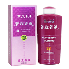Zhangguang 101 Nourishing Shampoo 200g Chinese medicine therapy anti hair loss hair Chinese medicine therapy hair nourishing(China)