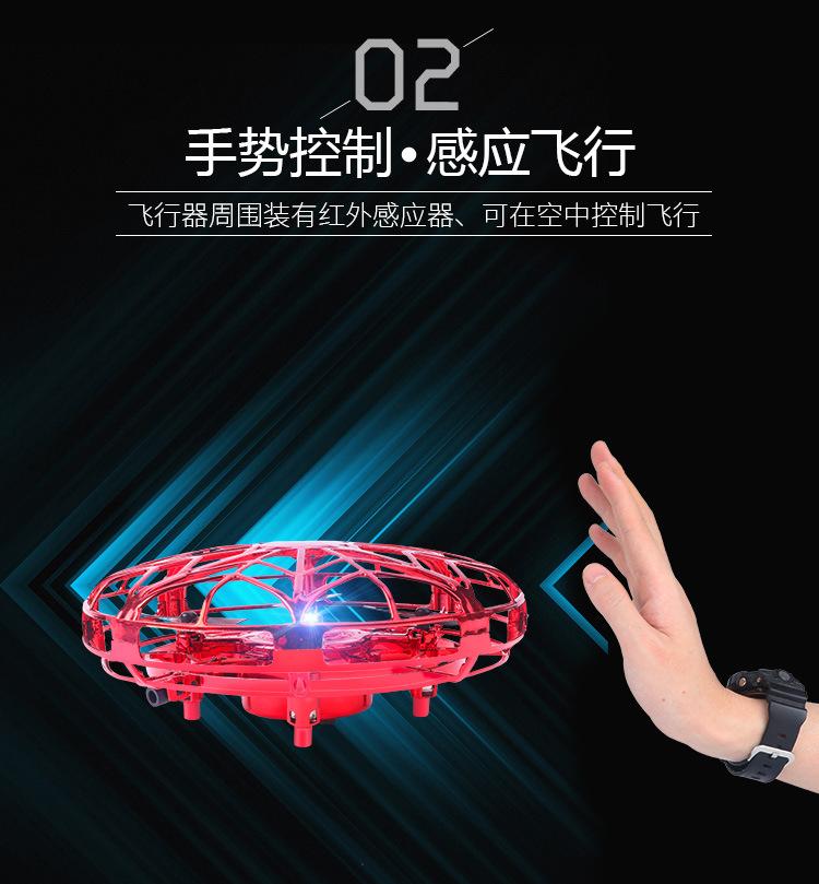 UFO (6)