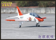 Freewing NEW Electric rc jet plane T45 90mm metal edf plane 6s PNP or kit Retractable airplane/RC MODEL HOBBY(China)