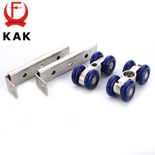 KAK Light Sliding Door Roller 4 Wheels Home Room Wood Door Hanging Wheels Rail Track Pulley Bear 30KG For Furniture Hardware