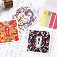 Chinese Vintage Dragon Colored Post-it Paper Memo Pads Office School Index Messaging Supply Stationery Sticky Notes
