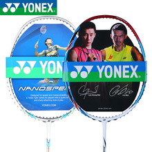 Genuine YONEX Nanoray Series Carbon YY NR 150/180/300/SP/SL2N/SL1/NS 1000 Badminton Racket YY DUORA Raquete De Badminton(China)
